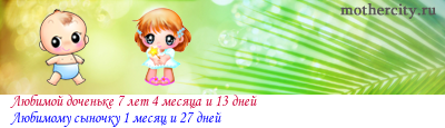 http://www.forum.mothercity.ru/lines/line_20021.png