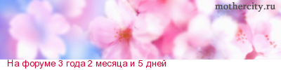 http://www.forum.mothercity.ru/lines/line_6089.png